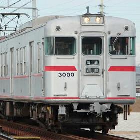 山陽電鉄 3000号 ラストラン