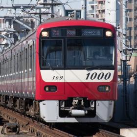 羽田空港乗り入れから20年 京急空港線の歴史をたどる