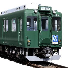 田原本線復刻塗装車