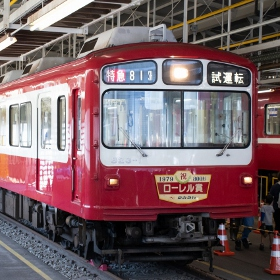 引退した2000形や旧1000形「花電車」も、京急ファミリーフェスタ2018
