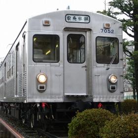 製造から半世紀、活躍が続く東急7700系の歴史を辿る
