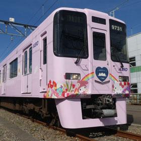 京王9000系「京王電鉄×サンリオピューロランド 特別ラッピング車両」登場