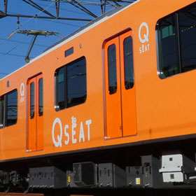東京急行電鉄6020系の3号車に「Q SEAT」が登場