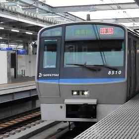 駅名しりとりでつなぐ神奈川県内13駅~星川駅、金沢八景駅の近況など