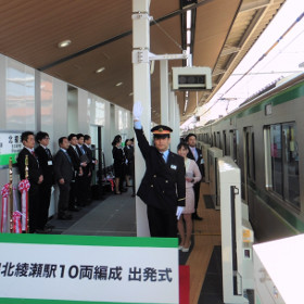 千代田線を走る10両編成の新たな展開~北綾瀬駅発着列車がスタート