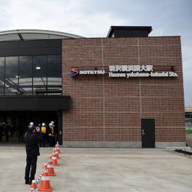 相鉄・JR直通線のレールが接続 完成近づく羽沢横浜国大駅を見る