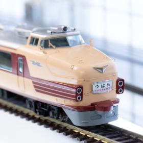 鉄道模型の老舗、天賞堂の鉄道模型ショップが移転開業
