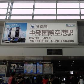 平成時代の鉄道駅の変遷~駅の増減、駅名の傾向などを探る