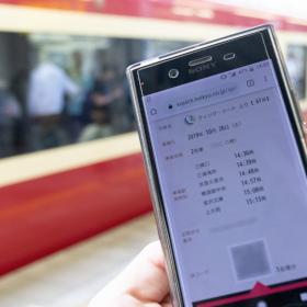 京急の着席サービス「ウィング・シート」を体験