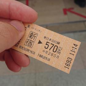 相鉄・JR直通線の開業でどう変わる?-定期券・きっぷ編-