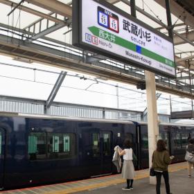 相鉄・JR直通線の開業でどう変わる?-ダイヤ編-