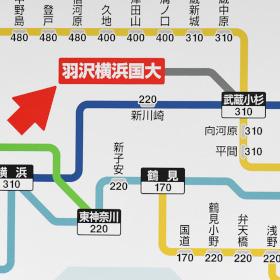「遠い駅」の方が安い? 相鉄・JR直通線の運賃のナゾ