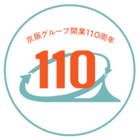 京阪開業110周年