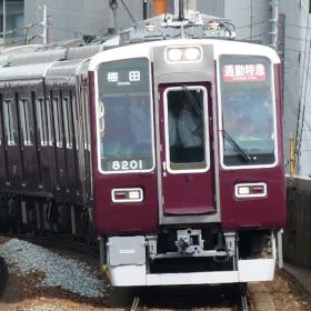 事情さまざま、わずかな製造数で終わってしまった鉄道車両たち 東海・西日本編