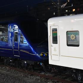 北海道での運行に向け「ロイヤルエクスプレス」が伊豆から出発
