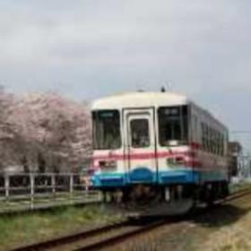 ひたちなか海浜鉄道延伸