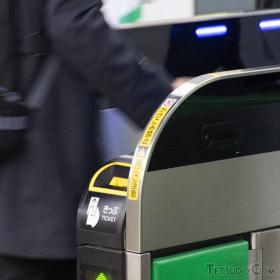 変わる、広まる、交通系ICカード 2021年春の新サービス