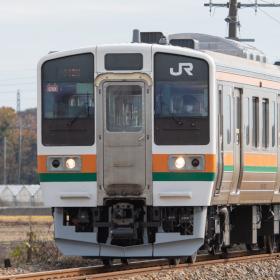 国鉄末期の近郊型車両211系 東海では最後の国鉄型に