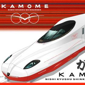 新幹線「かもめ」デザイン