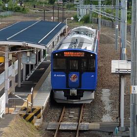 「旅と鉄道」投票企画