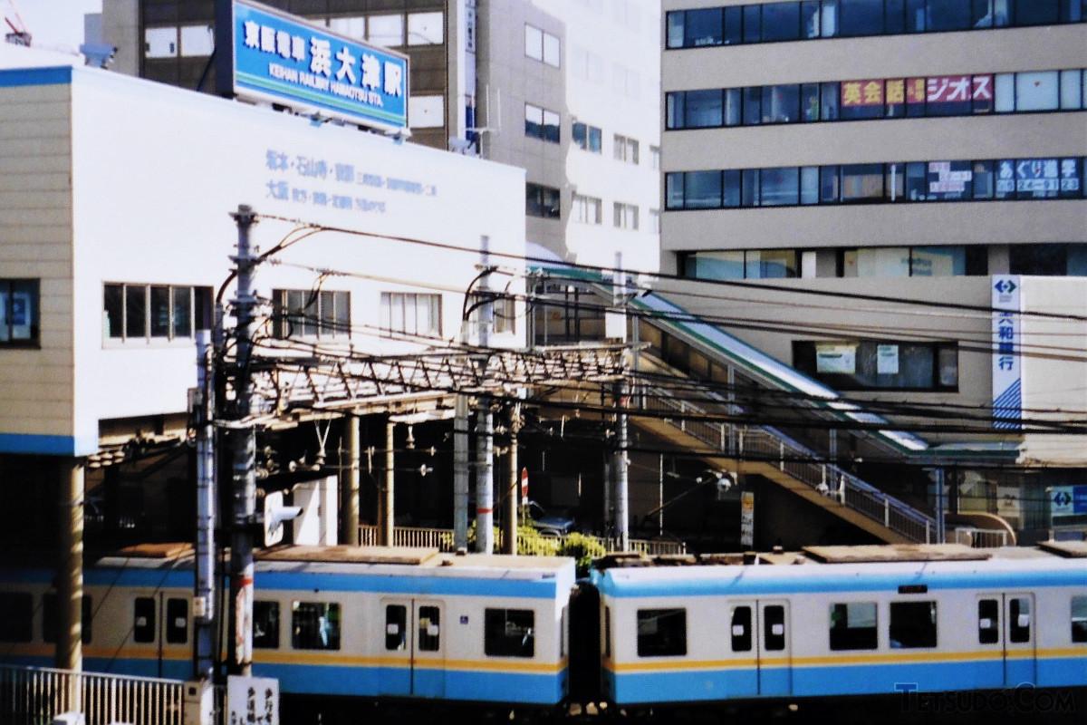 浜大津駅(当時)と京津線の車両