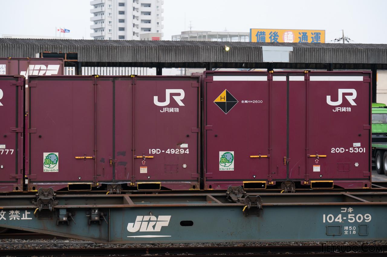 全国各地の貨物列車で見られる、12フィートの有蓋コンテナ