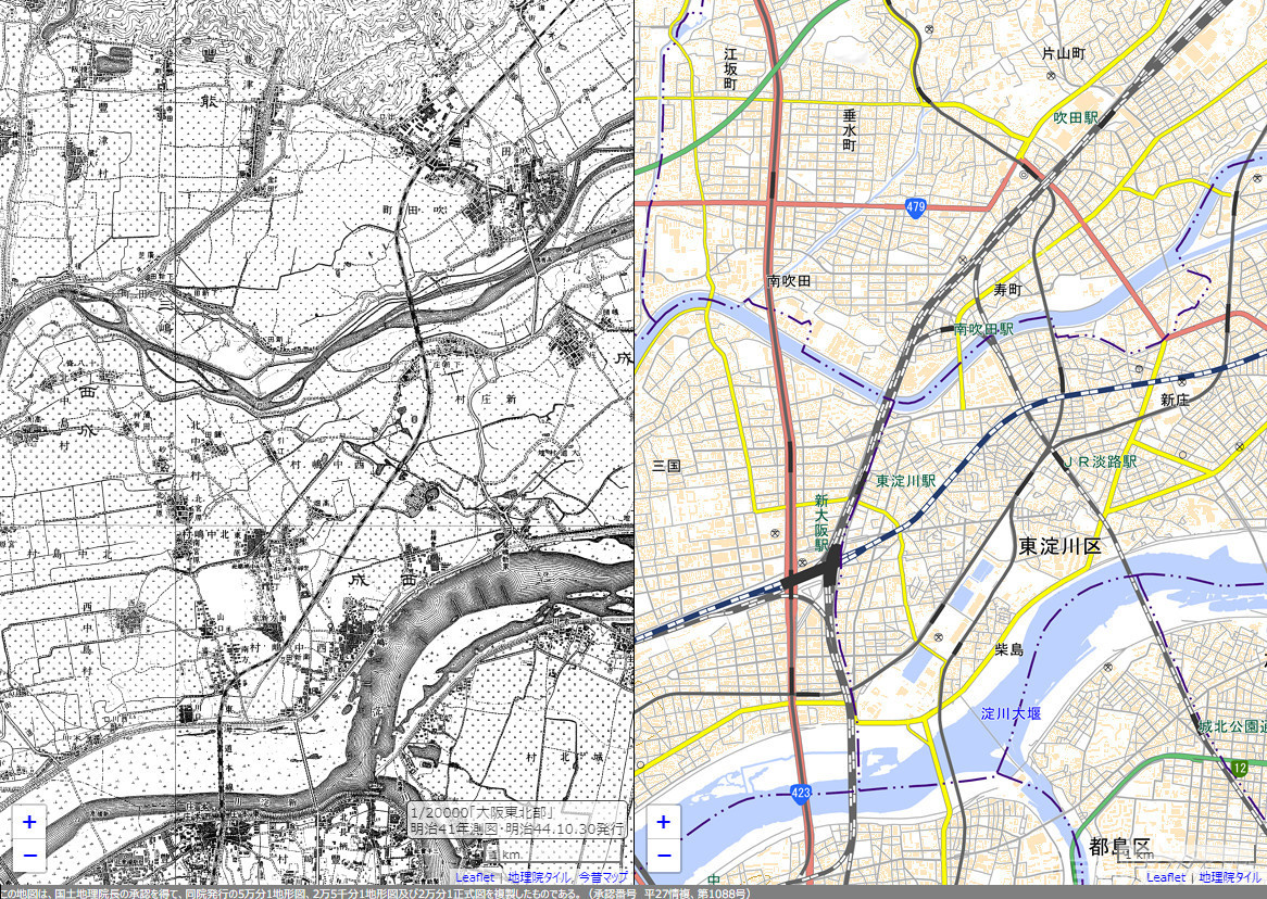 淡路駅付近の1908年の地図(左)と現在の地図(右)の比較。かつての東海道本線のルートが、現在は阪急線のルートとなっていることがわかります(この地図は、時系列地形図閲覧サイト「今昔マップ on the web」((C)谷 謙二)により作成したものです)