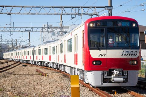 京急の赤色……じゃない、かつて走った「白い京急車」