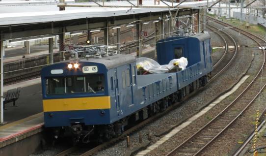 配給車「クル144形・クモル145形」(画像:JR西日本)