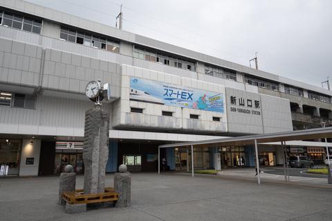 全国で1つだけ、新幹線開業後に駅名を改称した駅とは?