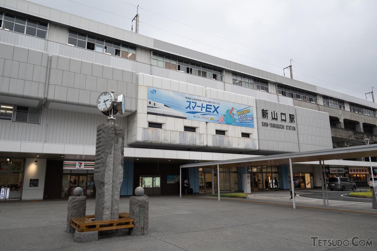 山陽新幹線が停まる新山口駅