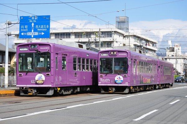 京福電気鉄道 嵐山本線・北野線 ...