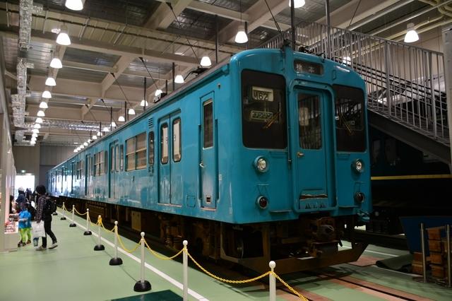 京都鉄道博物館で展示された105系