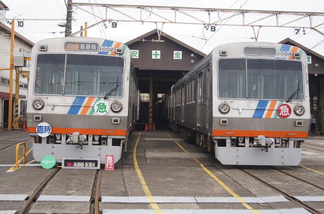 静岡鉄道 鉄道の日記念イベント