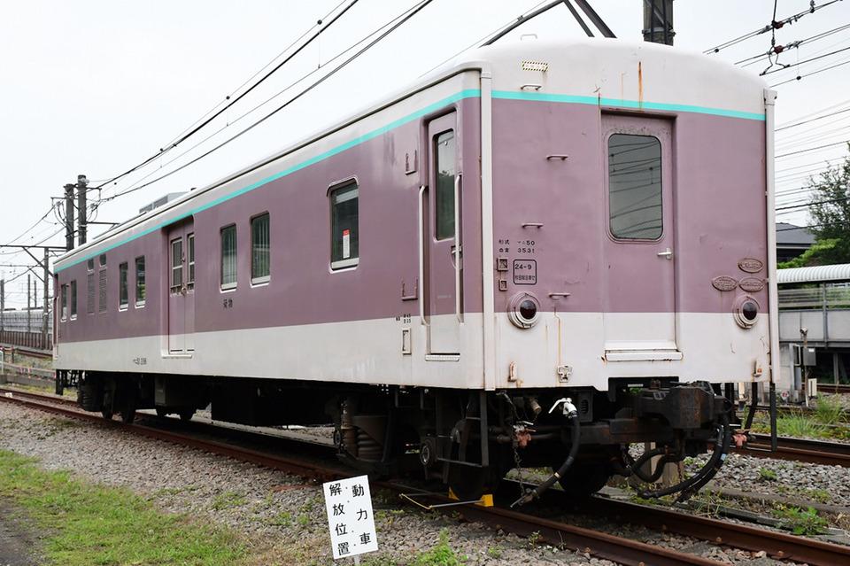かつて東急電鉄の車両基地に搬入された際のマヤ50-2186
