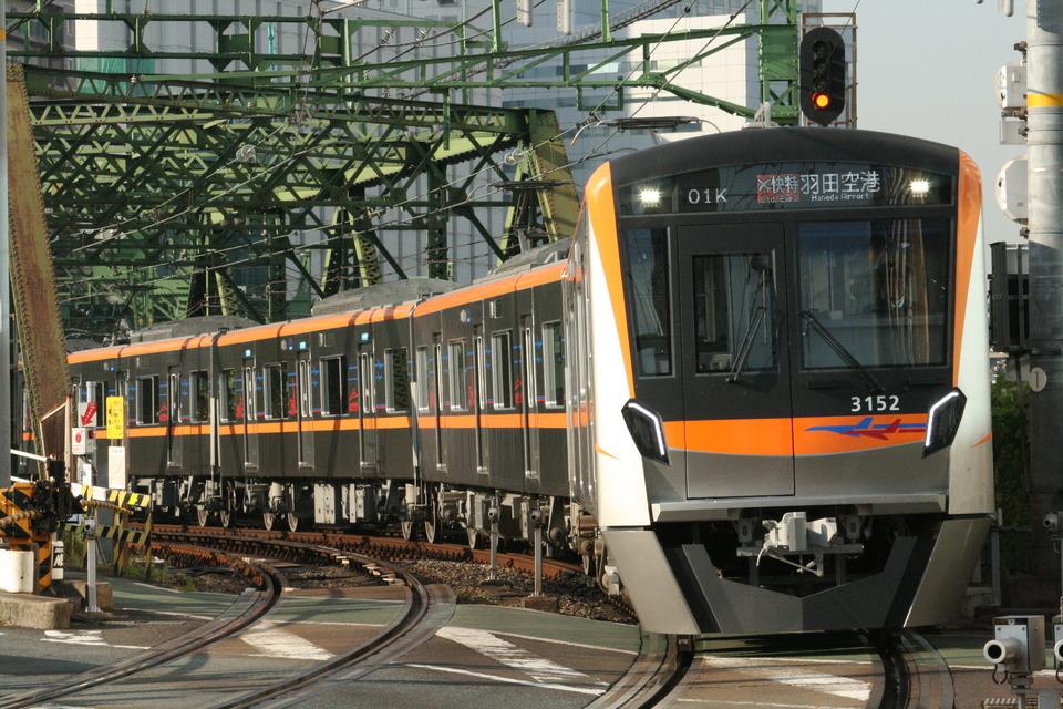 成田スカイアクセス線用の京成電鉄3100形