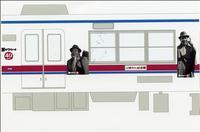 「映画「男はつらいよ」シリーズ開始40周年記念」ラッピング列車イメージ図