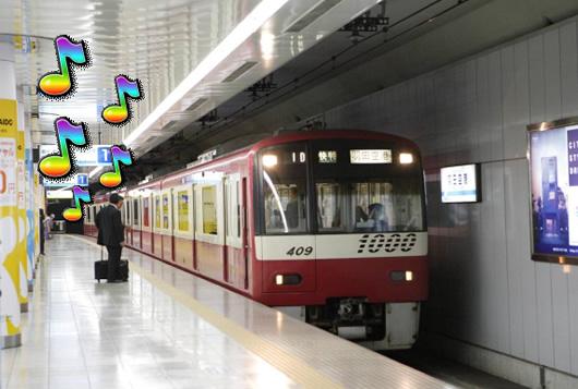 京急羽田空港駅(報道発表資料より)