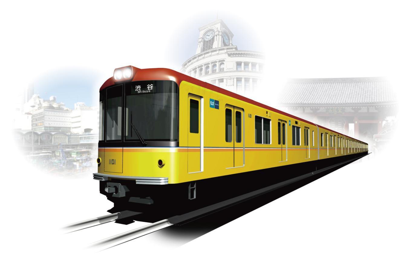 銀座線 新型車両1000系イメージ