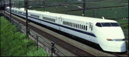 東海道・山陽新幹線300系車両