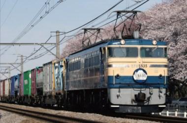 EF65 535