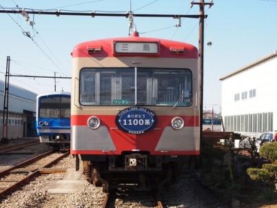 豆 伊豆 駿 箱根 線 鉄道