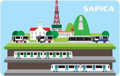 札幌市交通局 記念SAPICA 発売(2013年6月22日~) - 鉄道コム