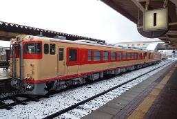 にいつ鉄道フェスタ号(イメージ)