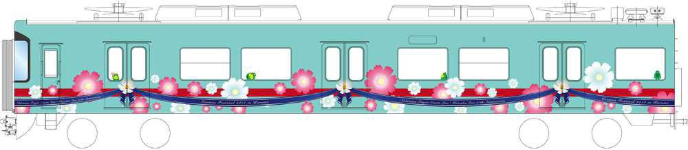 コスモス電車(イメージ)