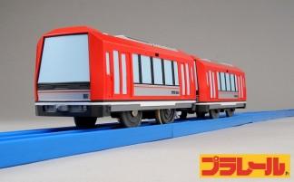 プラレール「箱根登山鉄道 3000形」(イメージ)