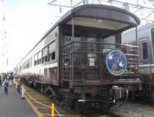 展望客車「マイテ49」