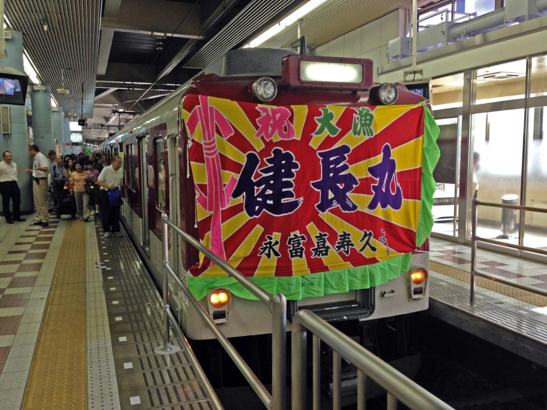 近鉄 伊勢・鳥羽・志摩 うまいもん列車イベント(2014年11月22日~) - 鉄道コム
