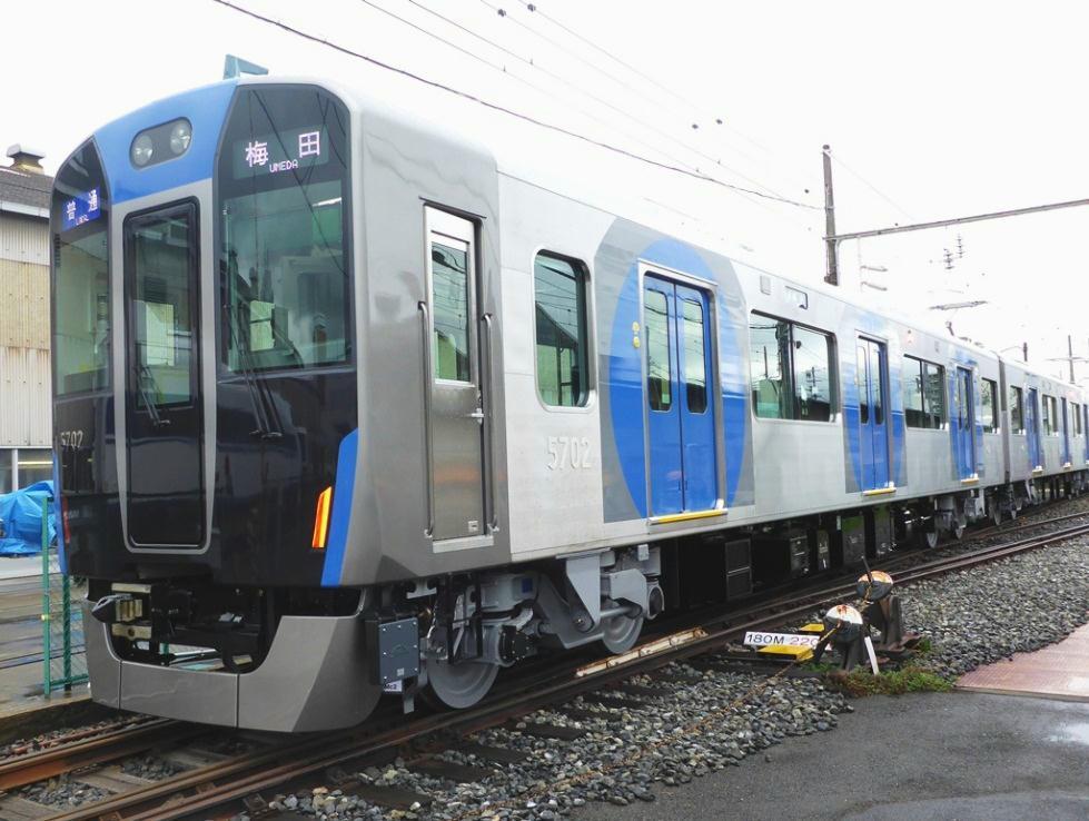 5700系(外観イメージ)