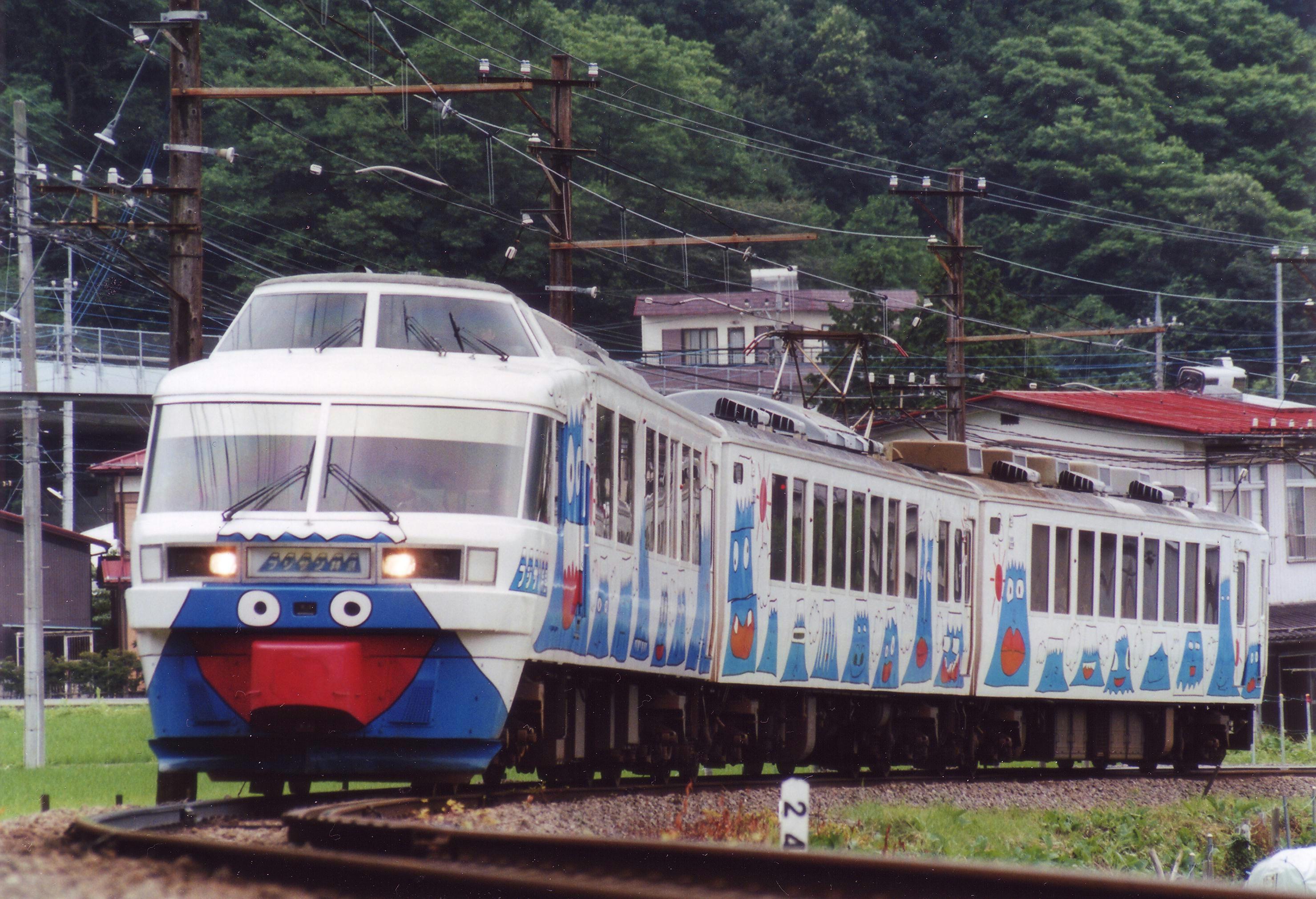 フジサン特急2000系(イメージ)